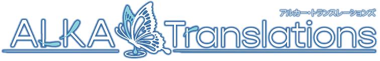 Alka Translations - Fan Translation Projects